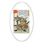 Samurai Warrior Imagawa Yoshimoto Sticker (Oval 10