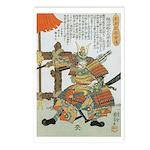 Samurai Warrior Imagawa Yoshimoto Postcards (Packa