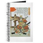 Samurai Warrior Imagawa Yoshimoto Journal