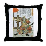 Samurai Warrior Imagawa Yoshimoto Throw Pillow