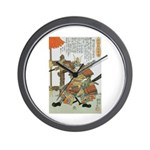 Samurai Warrior Imagawa Yoshimoto Wall Clock