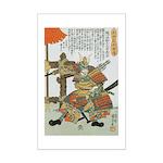 Samurai Warrior Imagawa Yoshimoto Mini Poster Prin