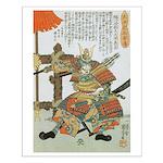 Samurai Warrior Imagawa Yoshimoto Small Poster