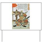 Samurai Warrior Imagawa Yoshimoto Yard Sign