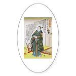 Warrior Takenaka Hanbee Shigeharu Sticker (Oval 10