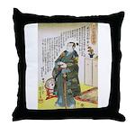 Warrior Takenaka Hanbee Shigeharu Throw Pillow