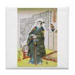Warrior Takenaka Hanbee Shigeharu Tile Coaster