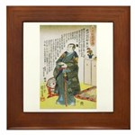 Warrior Takenaka Hanbee Shigeharu Framed Tile