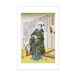 Warrior Takenaka Hanbee Shigeharu Mini Poster Prin