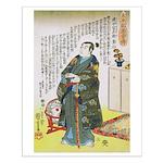Warrior Takenaka Hanbee Shigeharu Small Poster