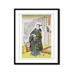 Warrior Takenaka Hanbee Shigeharu Framed Panel Pri
