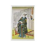 Warrior Takenaka Hanbee Shigeharu Rectangle Magnet