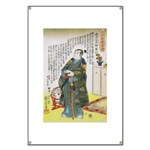 Warrior Takenaka Hanbee Shigeharu Banner