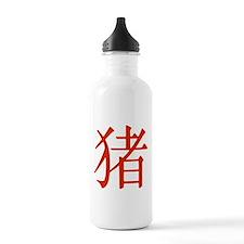 Chinese Zodiac Pig Water Bottle