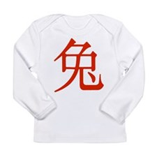 Chinese Zodiac The Rabbit Long Sleeve Infant T-Shi