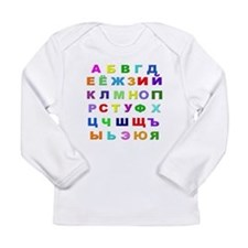 Russian Alphabet Long Sleeve Infant T-Shirt