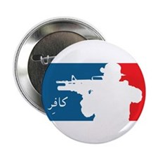 "Major League-type 2.25"" Button (100 pack)"