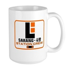 Sarang Station Crew Coffee Mug