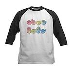 Pastel SIGN BABY SQ Kids Baseball Jersey