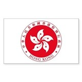 Hong Kong Coat of Arms Rectangle Decal