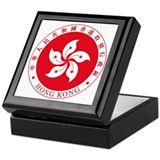 Hong Kong Coat of Arms Keepsake Box