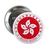 Hong Kong Coat of Arms 2.25&quot; Button (10 pack)