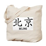 Beijing Tote Bag