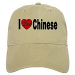 I Love Chinese Cap