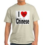 I Love Chinese (Front) Ash Grey T-Shirt