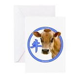 Holy Cow Greeting Cards (Pk of 10)