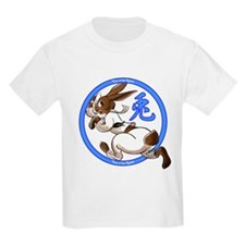 Run Rabbit Kids T-Shirt
