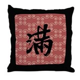 "Chinese New Year ""Man"" Throw Pillow"