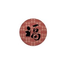 "Chinese New Year ""Fu"" Mini Button"