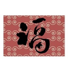 "Chinese New Year ""Fu"" Postcards (Package of 8)"