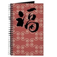 """Chinese New Year """"Fu"""" Journal"""