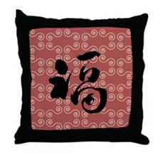 "Chinese New Year ""Fu"" Throw Pillow"