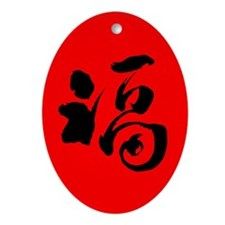 """Chinese New Year """"Fu"""" Oval Ornament"""