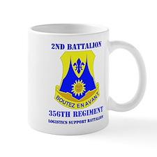 DUI - 2nd Bn - 356th Regt (LSB) with Text Mug