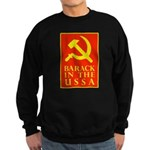 Barack Socialism Sweatshirt (dark)