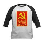 Barack Socialism Kids Baseball Jersey