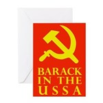 Barack Socialism Greeting Card