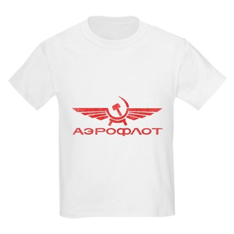 Vintage Aeroflot Kids Light T-Shirt