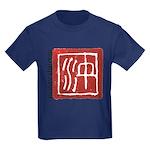 logotransparent T-Shirt