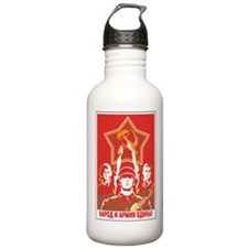 Soviet Sports Water Bottle