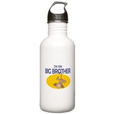 Big Brother Monkey Water Bottle