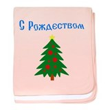 Russian Christmas Tree baby blanket