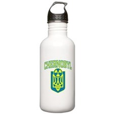 Chernobyl English Sports Water Bottle