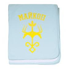 Maykop baby blanket