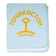 Tajikistan baby blanket