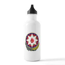 Azerbaijan Coat Of Arms Water Bottle